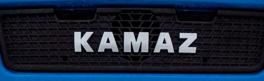 Новый КАМАЗ-54901 получит телематические сервисы