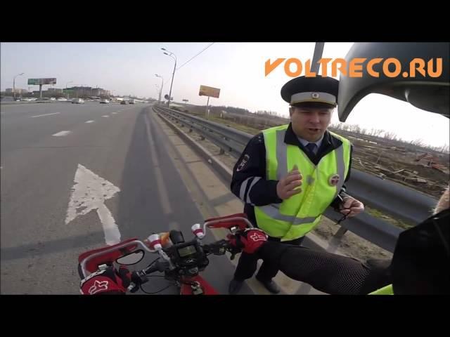 Электровелосипед и ГАИ. Инспектор и велогибрид на МКАД.