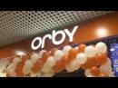 «День рождения ORBY» 2017.12.10