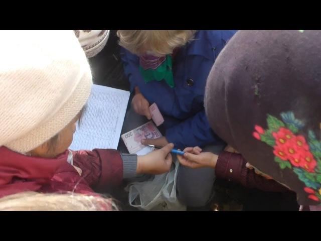 Підкуп виборців на виборах 2017 до Фурсівської ОТГ