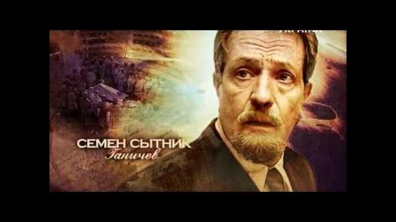 Дорогой мой Человек - 12 серия - Российская Драма