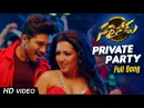 Private Party Full Video Song || Sarrainodu || Allu Arjun , Rakul Preet, Catherine Tresa