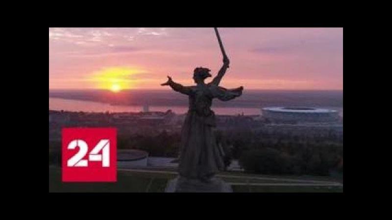 Реставраторы подарят Родине-матери еще 50 лет - Россия 24