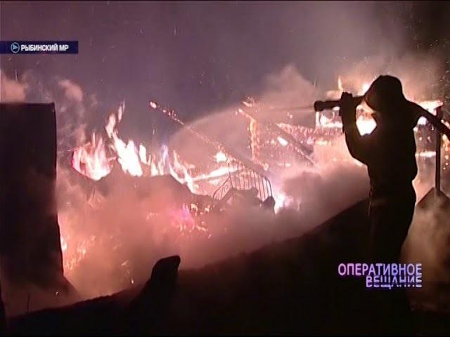 В Рыбинском районе горел частный дом: погибла семейная пара