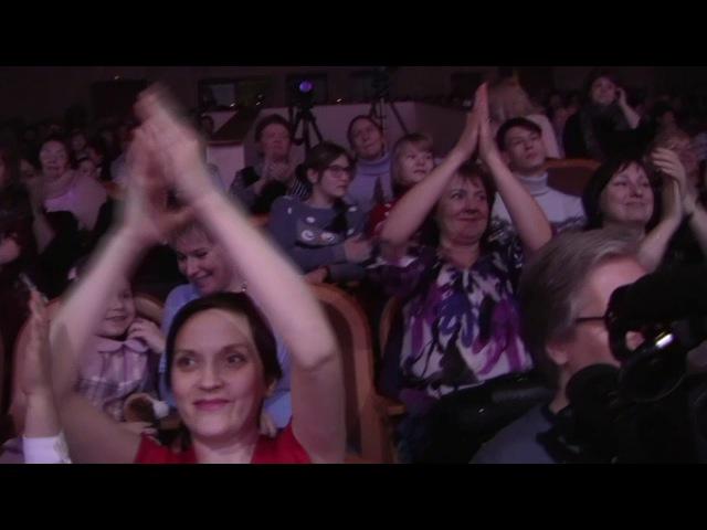 Дорогой длинною в театре Людмилы Рюминой - Славич и Юлия