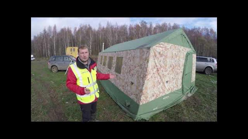 Обзор большой тёплой палатки Мобиба