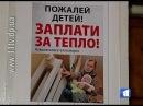 Новомосковськ ризикує повністю залишитися без тепла