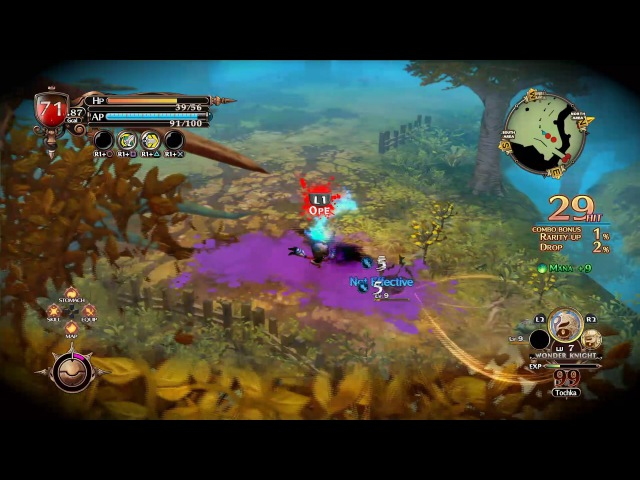 PS4 The Witch and the Hundred Knight 2