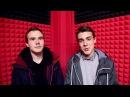 Рэп исполнители оценили качество записи на Сплав Слов / СПБ