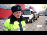 Новости UTV. Эвакуация машин в Салавате
