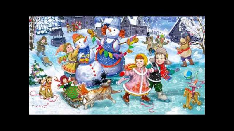 Дитячі пісні Зимові свята караоке слова і музика Анатолія Салогуба