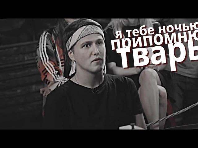 ❝Mmm Yeah❞ Ruslan Yulik