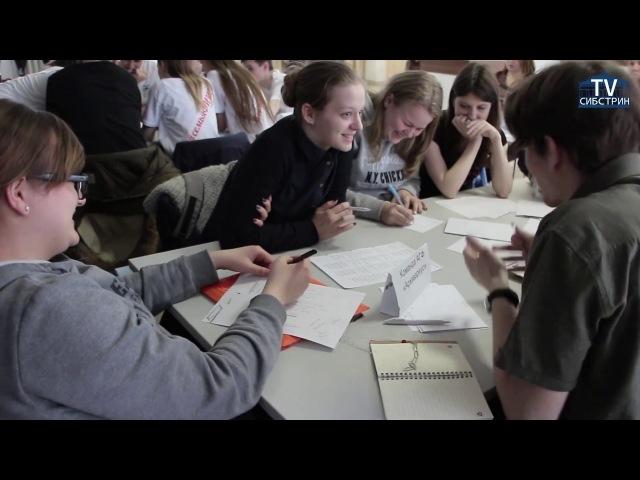 Интеллектуальный турнир фестиваля Звездопад (23 выпуск)