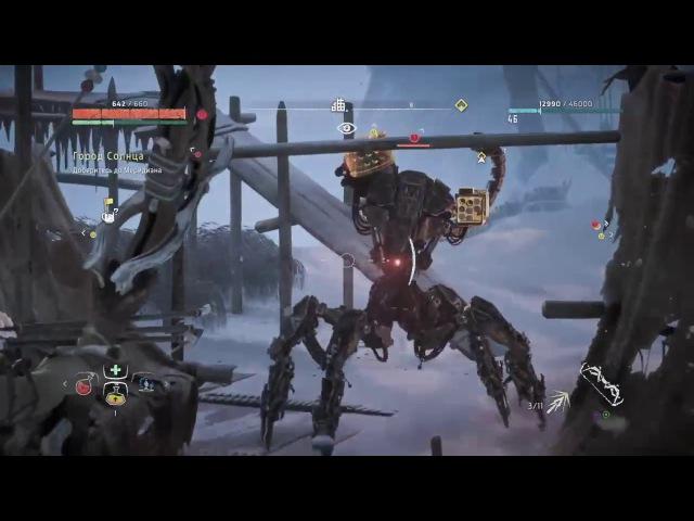 Horizon: Zero Dawn let's play 16 PS4