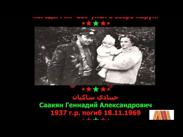 Советские герои в Египте ☭ - Heroes of the Soviet Union at Egypt Operation Kavkaz 1970-1972 ☭