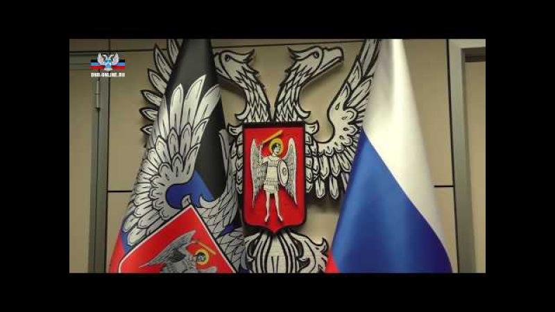 Украинские власти были вынуждены продлить закон об особом статусе Донбасса — Д ...