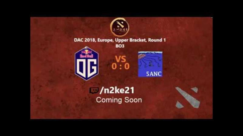 OG vs 5Anchors DAC 2018, Europe, Upper Bracket, Round 1 Игра 1 (n2ke)