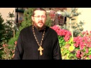 Чем опасны занятия экстрасенсорикой и оккультизмом. Священник Игорь Сильченков.