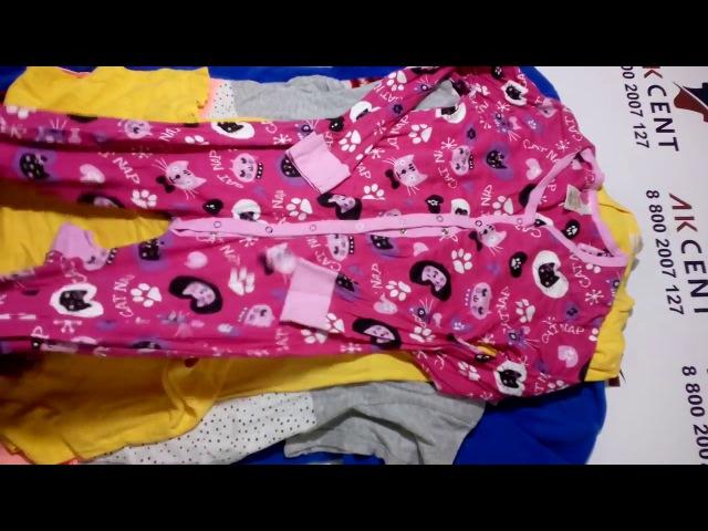 Пижамы Pyjamas экстра Англия Р555