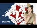 Лучшие клипы для защитников отечества на 23 февраля