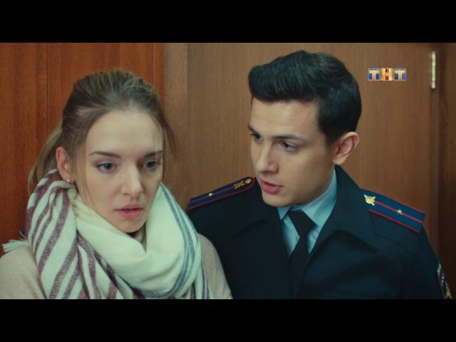 Улица 1 сезон - 76 серия (эфир 13.02.2018) на от тнт