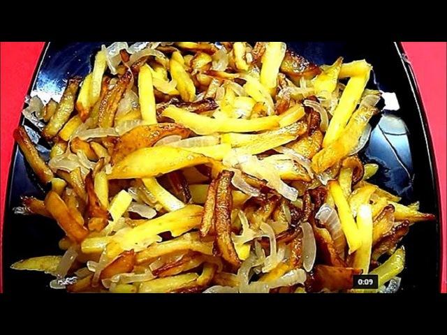 Как вкусно пожарить картошку румяную с хрустящей корочкой