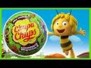 Maya the Bee Cartoon Unboxing Chupa Chups Chocolate Balls