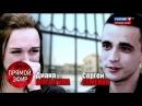 Дело Дианы Шурыгиной Сергей Семёнов снова лишен свободы Андрей Малахов Прямой