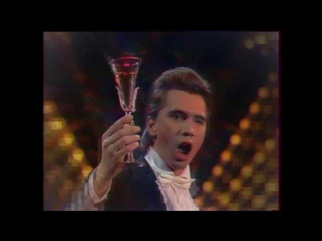 Dmitri Hvorostovsky - Prince Orlovsky's Toast - Die Fledermaus 1988 HD