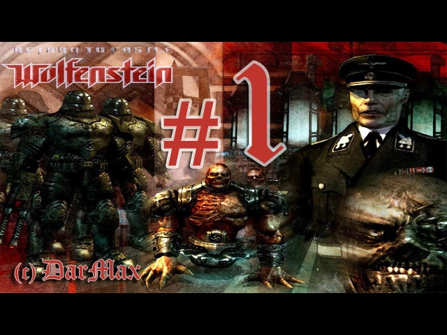 [Прохождение] ☠️ Return to Castle Wolfenstein 1 🔫 @DarMax