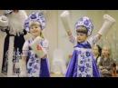 Детский танец Валенки