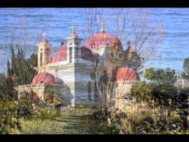 Капернаум-Храм-Двенадцати-апостолов.mpg