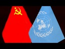 Фальшивый статус РФ в ООН! Государство без границ, территории и граждан