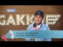 Нұржан Керменбаев Астанада мерейтойлық кешін өткізеді