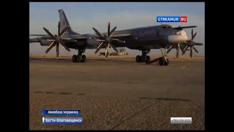 Пилоты авиабазы Украинка встретили 103-ю годовщину дальней авиации России в небе