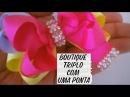 Boutique Triplo com uma Ponta 🎀By Cecy Moreira🎀