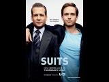 Заставка к сериалу Форс-мажоры Костюмы в законе Suits Opening Credits