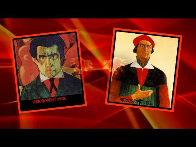 Красное и чёрное в картинах Малевича