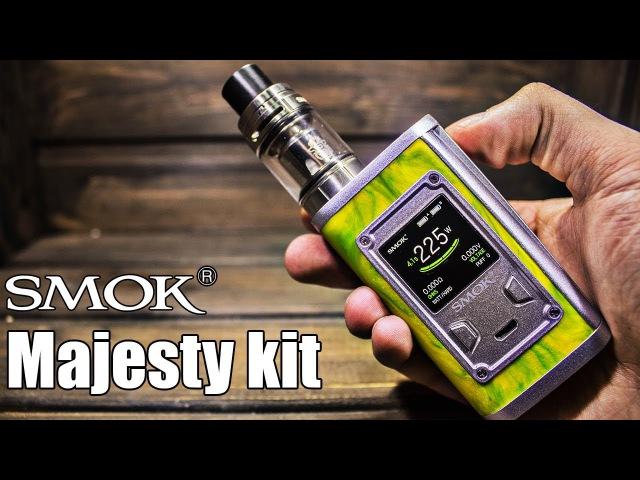 Smok Majesty kit resin edition ▲▼ Смог ли Смок?