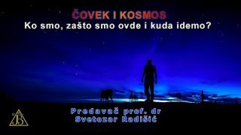 Čovek i kosmos - ko smo i kuda idemo? Gost prof. dr Svetozar Radišić