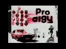 The Prodigy - Always Outnumbered, Never Outgunned Demo Tape ??