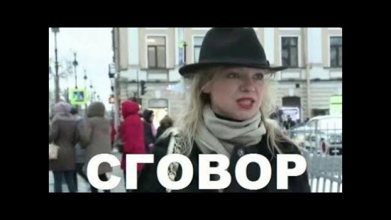 Элина Мазур сдала с потрохами Цымбалюк Романовскую