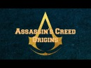 АНОНС Е3 2017-Аssassin's Creed Origins