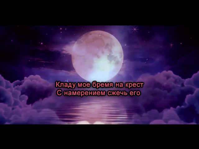 DEVILISH TRIO - FACES OF TERROR Перевод