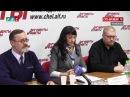 Растление подростков в Челябинске под видом профилактики ВИЧ