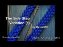 The Side Step Variation 1 Knot Paracord Bracelet by Cetus 4-Strand without buckle.
