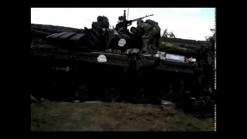 Подбитый батальоном Донбасс росийский танк т-72. Иловайск