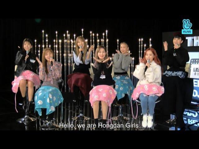 [더 유닛]굿데이 희진팀 홍단소녀 COSMOS VLIVE 인터뷰 CUT 180113