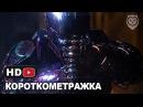 Преториум Oats Studios Praetoria Короткометражка на русском Alexfilm 2017 Нил Бломкамп