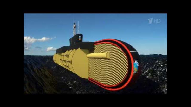 Новейшие российские подводные лодки .Как их строят и как на них служат
